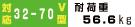 VLL10 対応テレビ