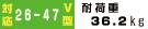 VML10 対応テレビ