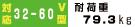 VMPL2 対応テレビ