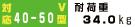VML5 対応テレビ
