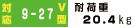 SF213 対応テレビ
