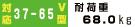 VLF210 対応テレビ