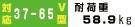 VLF220 対応テレビ