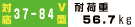 VLF311 対応テレビ