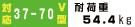 VLF320 対応テレビ