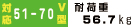VLF525 対応テレビ