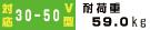 VMAA18 対応テレビ