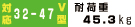 VMF220 対応テレビ