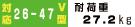 VMF308 対応テレビ