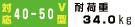 VMF518 対応テレビ