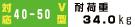 VMF620 対応テレビ