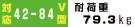 VXF220 対応テレビ