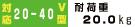 MMF110 対応テレビ