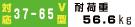 VLT14 対応テレビ