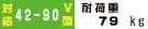 VLT5 対応テレビ