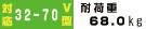 VMPL50 対応テレビ