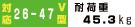 VMT15 対応テレビ
