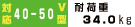 VMT5 対応テレビ
