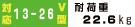 VST15 対応テレビ